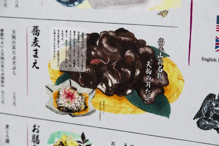 栄茶屋_2